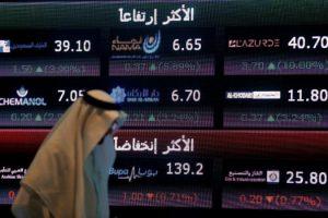 Saudi Arabia Revises Rules to Boost Asset Management Market