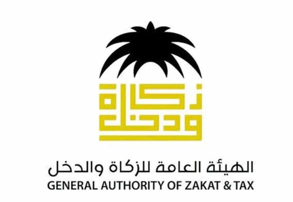 Saudi Arabia Clarifies VAT Exemptions