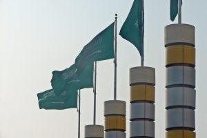 Saudi Arabia's 2018 Budget Emphasizes Growth through Economic Diversification