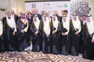 U.S.-Saudi Business Investment Forum Draws Top Government and Business Leaders to Highlight Business Ties between the Two Countries