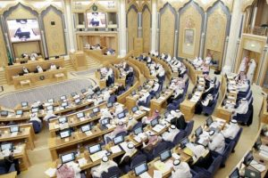 Saudi Arabia Bankruptcy Law Will Take Effect on August 18, 2018