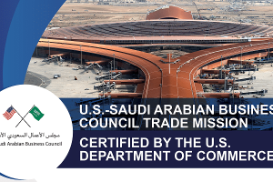 Airport Management, Construction and Modernization Mission to Saudi Arabia