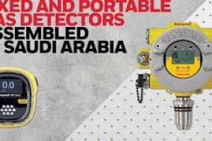Honeywell to Open New Gas Detector Factory in Saudi Arabia